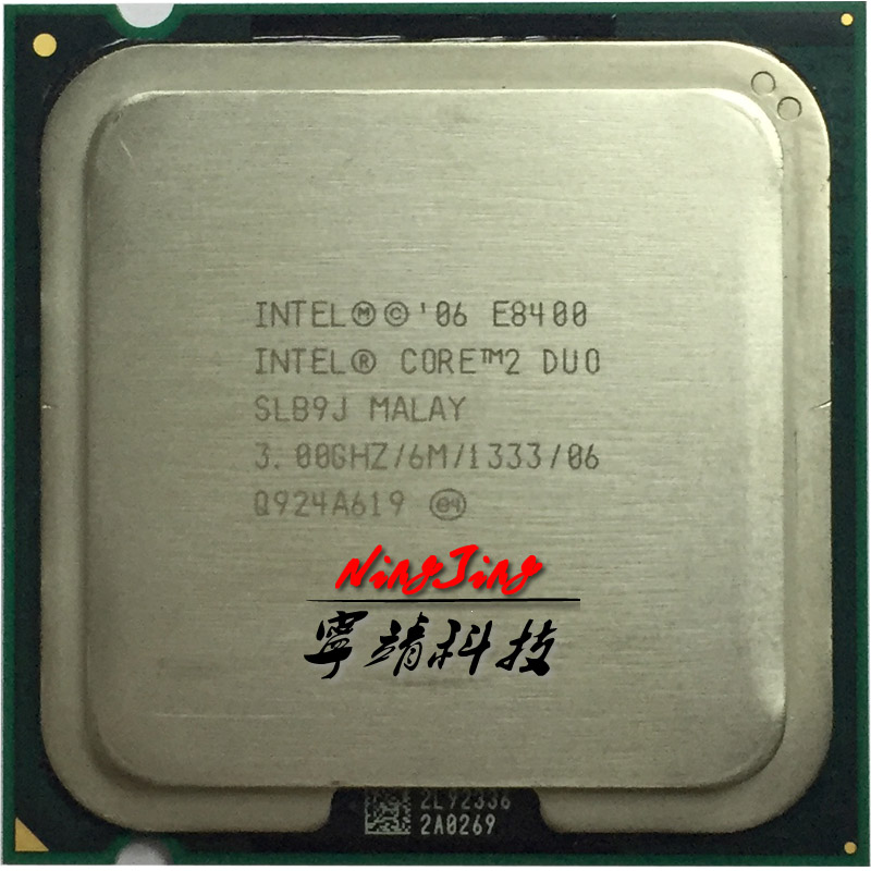 Intel Core 2 Duo E8400 3.0 GHz, Dual-Core CPU Procesorius 6M 65W LGA 775